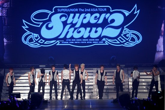 20090719_suju_supershow_pic6