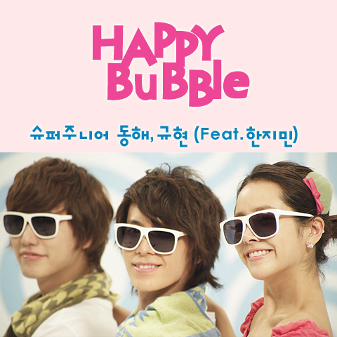 20090820_happybubble_1