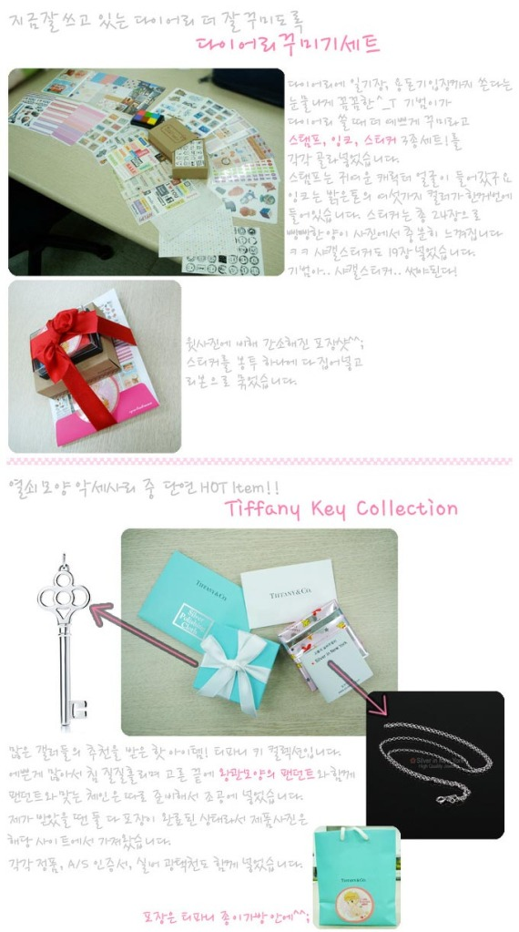 20090922_shineekeybdaygifts_2