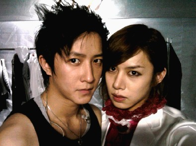 with Hangeng